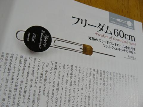 P1140861